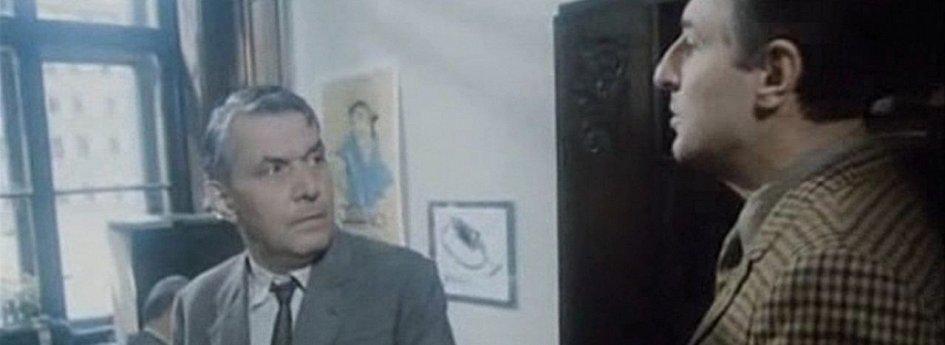 Кино: «Смерть прекрасных косуль»