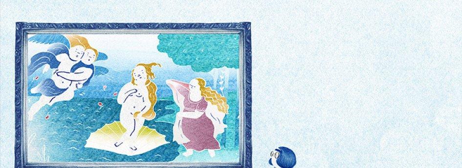 Кино: «Программа «Мона Лиза, спускающаяся по лестнице»»
