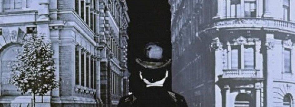 Кино: «Лабиринт»