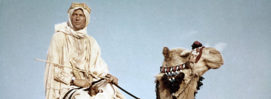 Кино: «Лоуренс Аравийский»