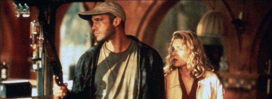 Кино: «Опасная зона»