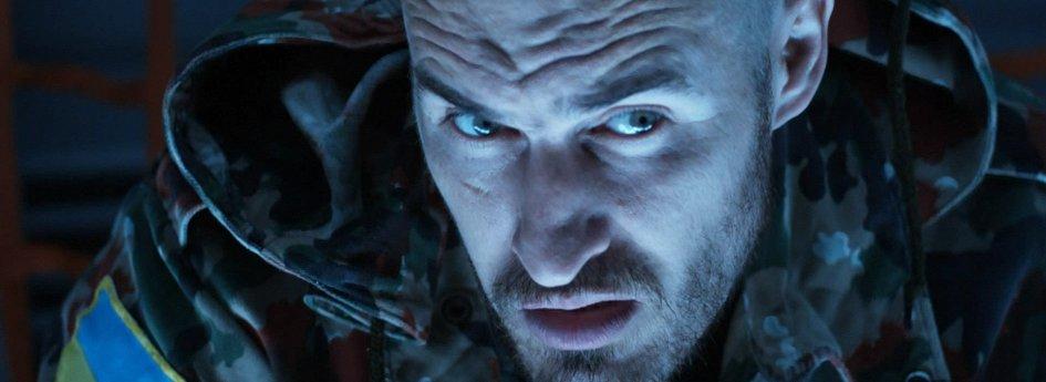 Кино: «Холодный ядерный синтез»