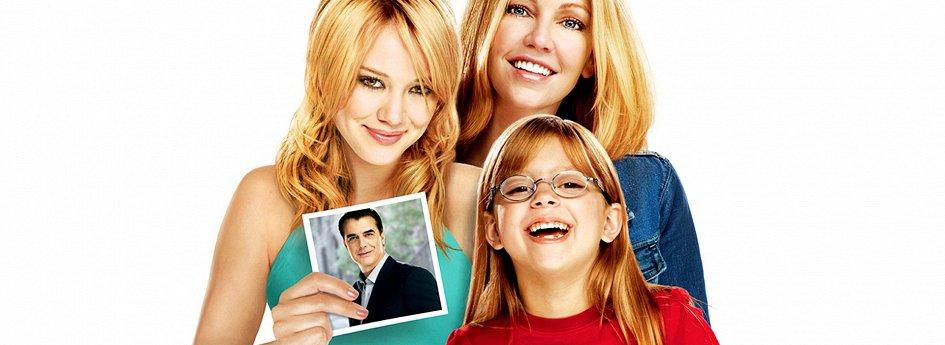 Кино: «Идеальный мужчина»
