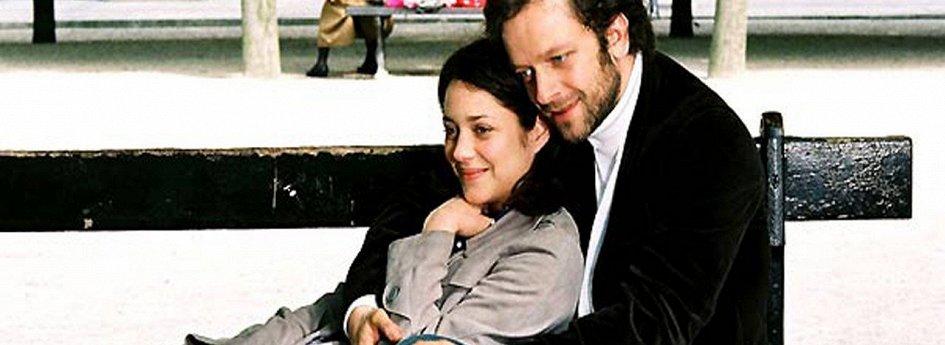 Кино: «Ты и я»