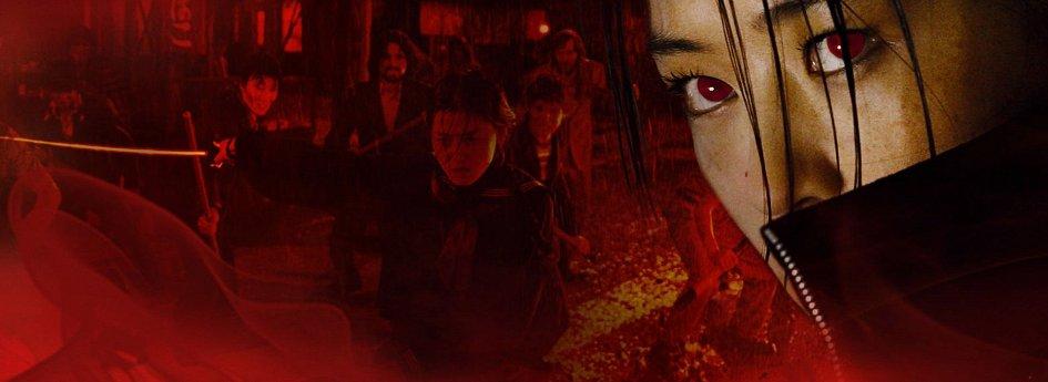 Кино: «Последний вампир»