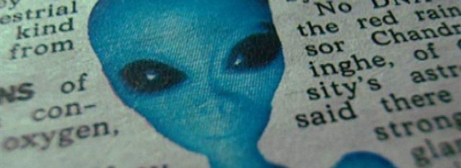 Кино: «Мы — инопланетяне»