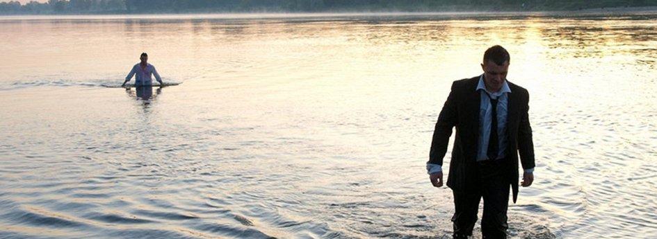 Кино: «Крещение»
