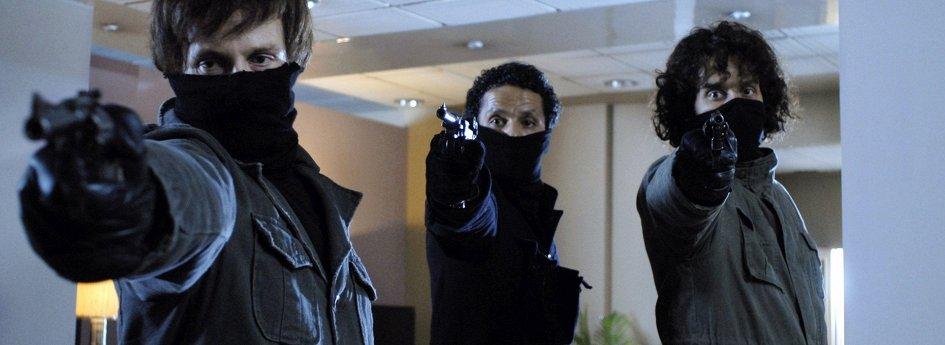 Кино: «Бандиты в масках»