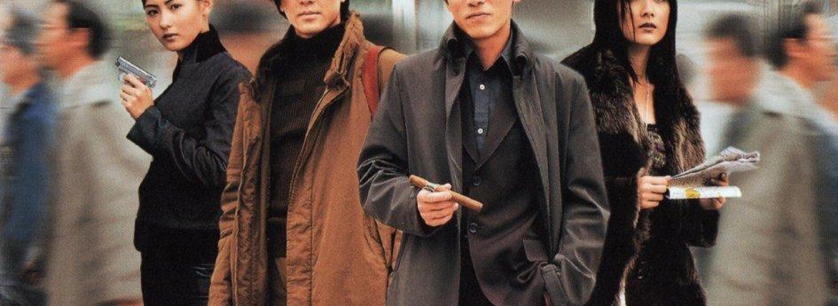 Кино: «Токийский расклад»