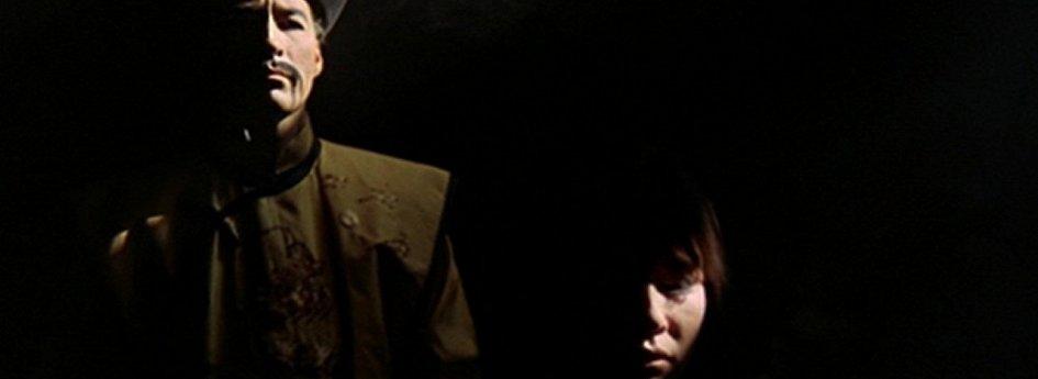 Кино: «Кровь Фу Манчу»