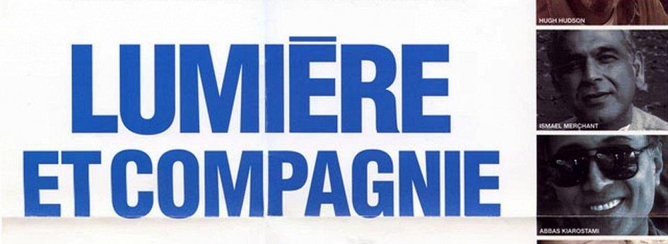 Кино: «Люмьер и компания»