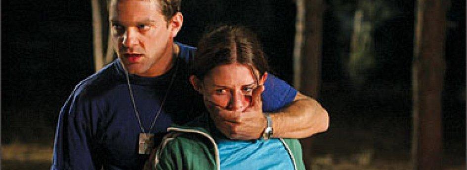 Кино: «Костер»