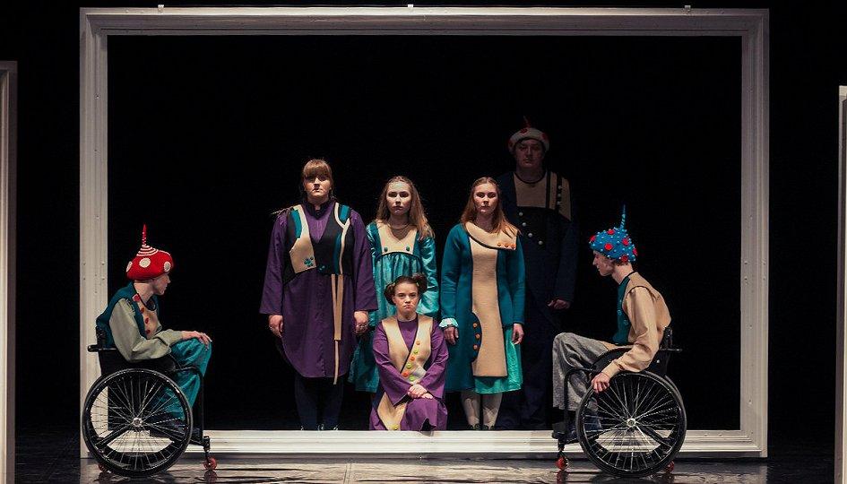Театр: Имаджинариум
