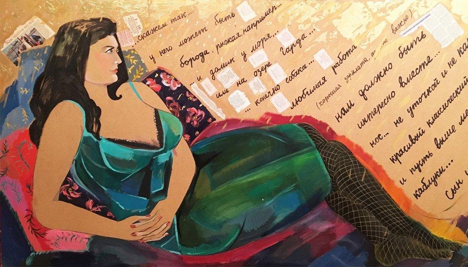 Выставки: Евгения Гладкая. Варвара великолепная
