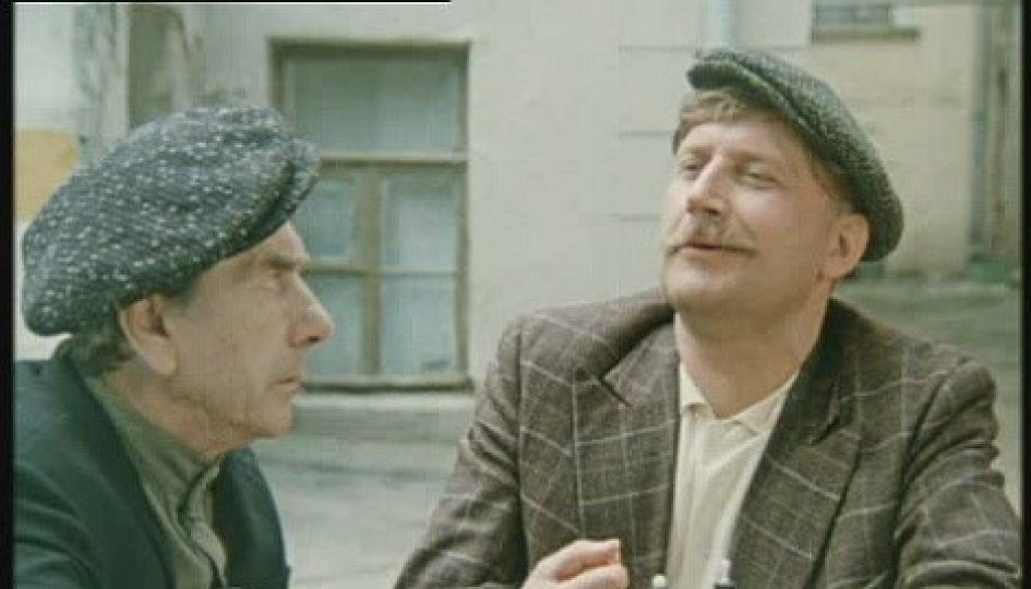 Владимир Пицек