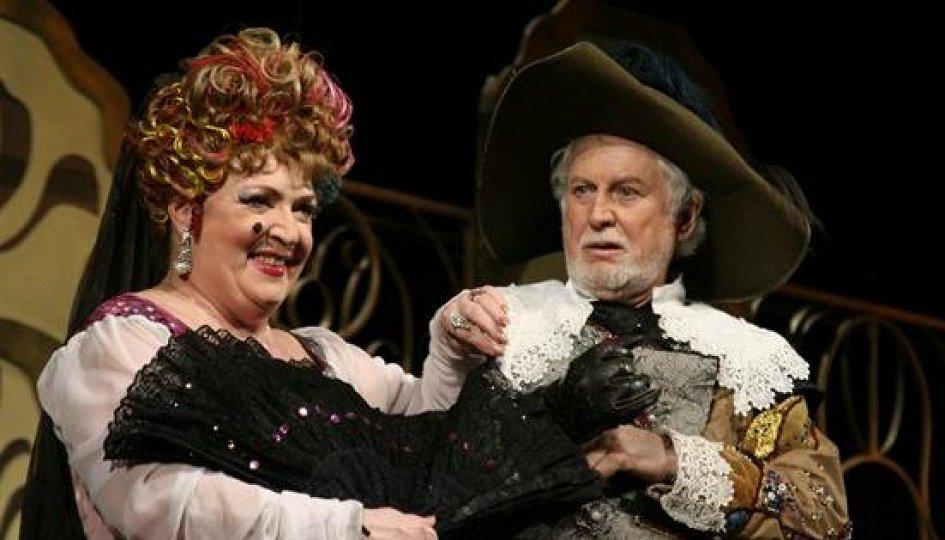 Театр: Хитроумная влюбленная