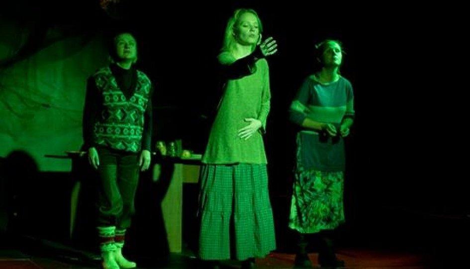 Театр: Остров Рикоту