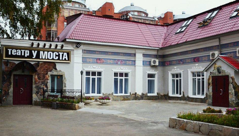 Театр: Читка пьесы «Проект Сван» А.Родионова и Е.Троепольской