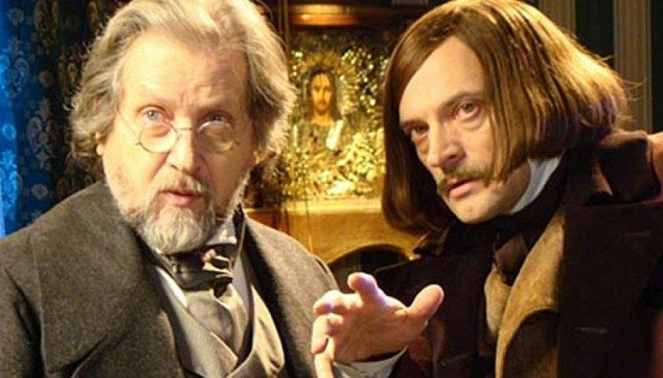 Кино: «Гоголь. Ближайший»
