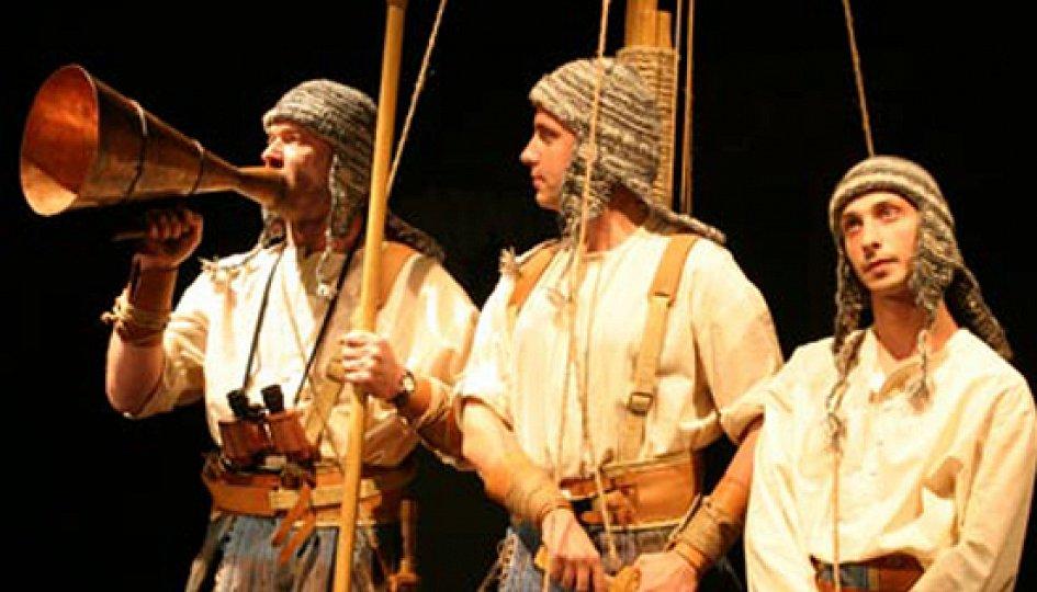 Театр: Осада