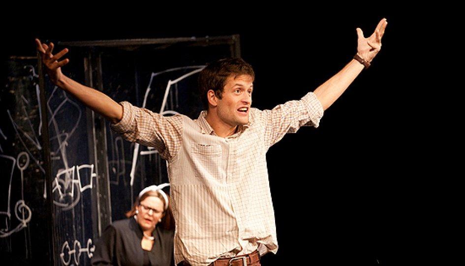 Театр: Веселенькая пьеса о разводе
