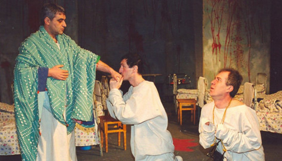 Театр: Юлий Цезарь