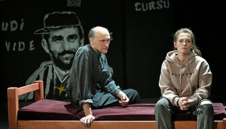 Театр: Комната сына, Уфа