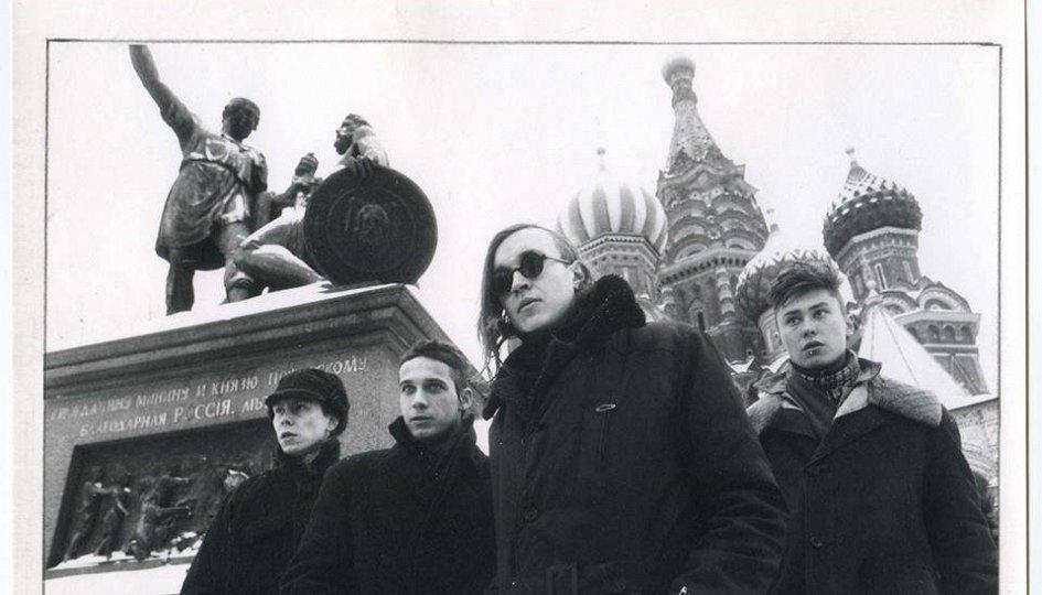 Выставки: Егор Летов и Павел Белан. Прыг-скок