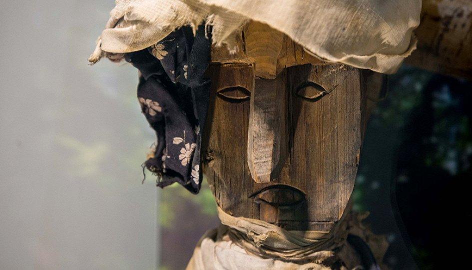 Выставки: Маска шамана