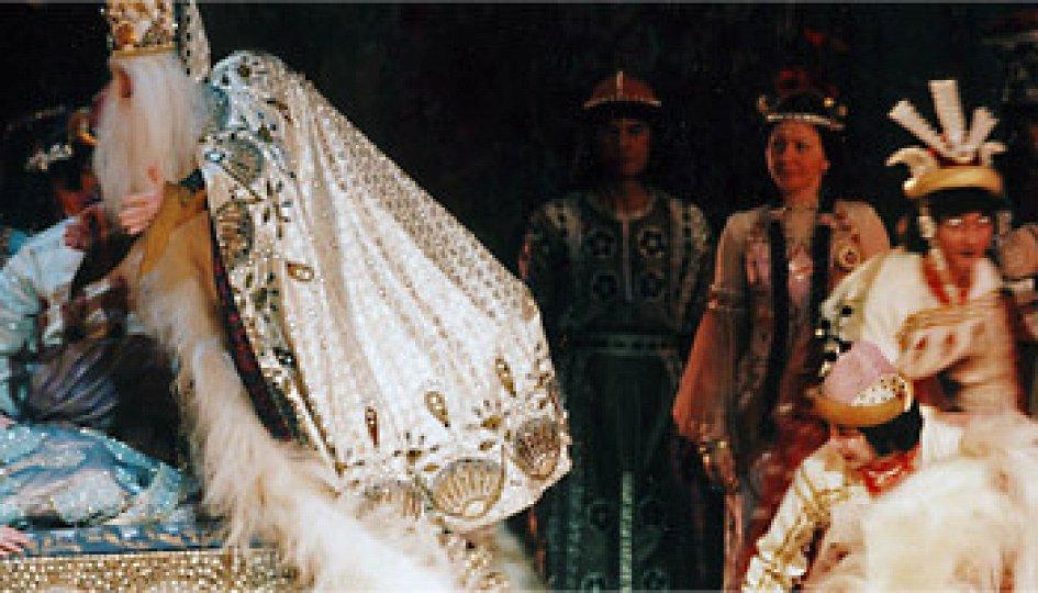 Театр: Руслан и Людмила