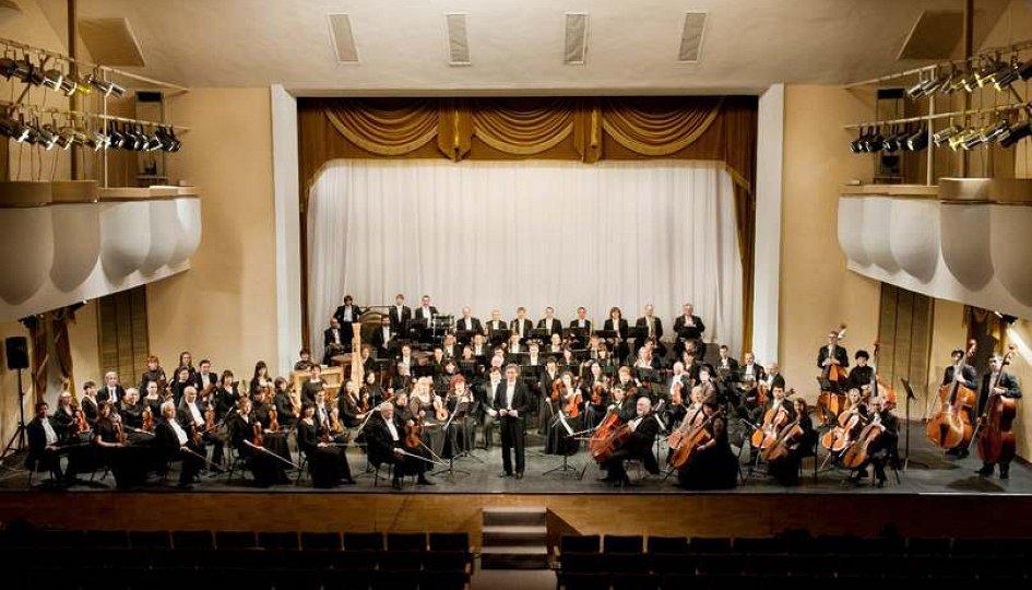 Концерты: «Мультик-опера»: Ростовский академический симфонический оркестр