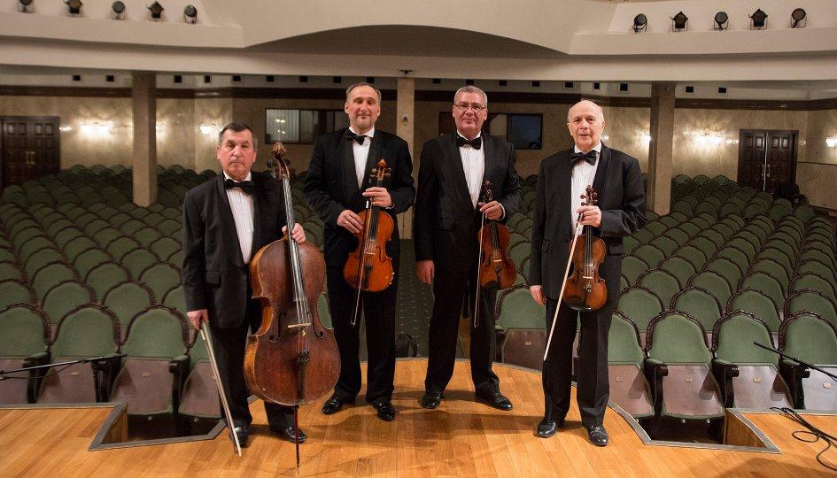 Концерты: Государственный струнный квартет РТ