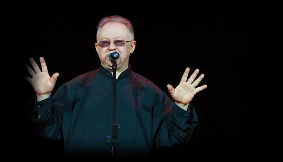 Концерты: Иван Кучин