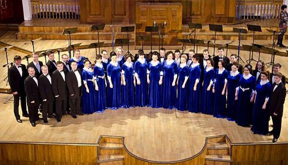 Концерты: Камерный хор РТ. Оркестр народных инструментов «Казан Нуры»