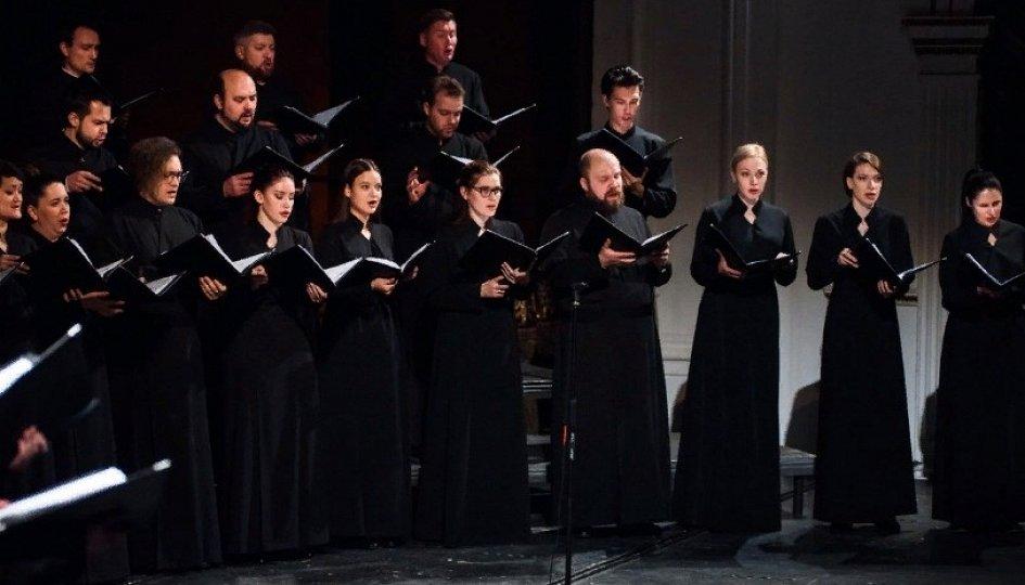 Концерты: «Festina lente — посвящение Арво Пярту»: MusicAeterna, ByzantiAeterna