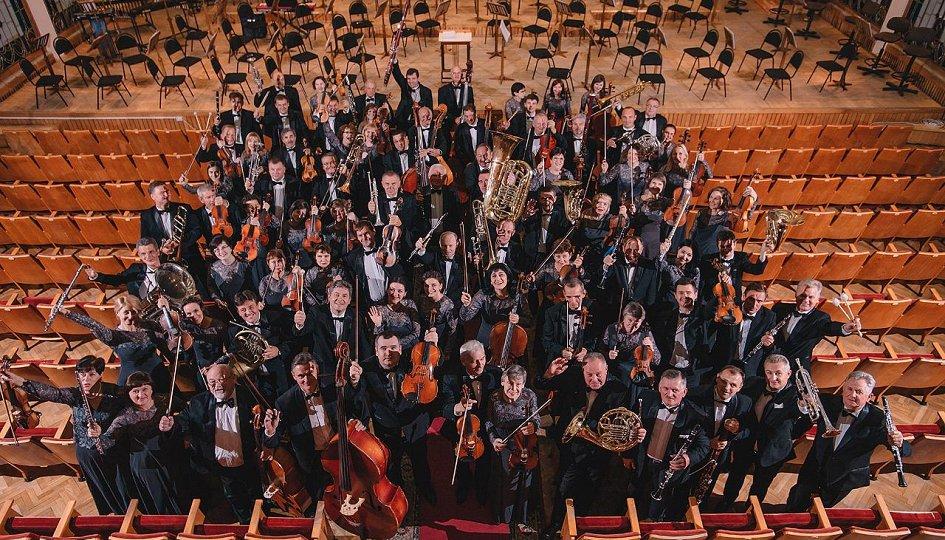 Концерты: «Приключения Чиполлино»: Кубанский симфонический оркестр