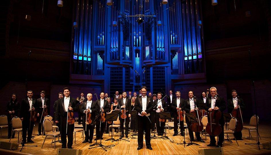 Концерты: Венский Филармонический Штраус-Оркестр
