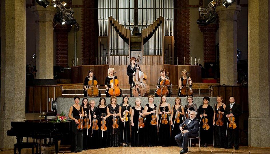 Концерты: Виктория Чепинскене, Вильгельмас Чепинскис