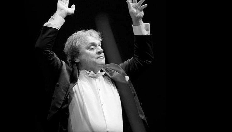 Концерты: Александр Лазарев