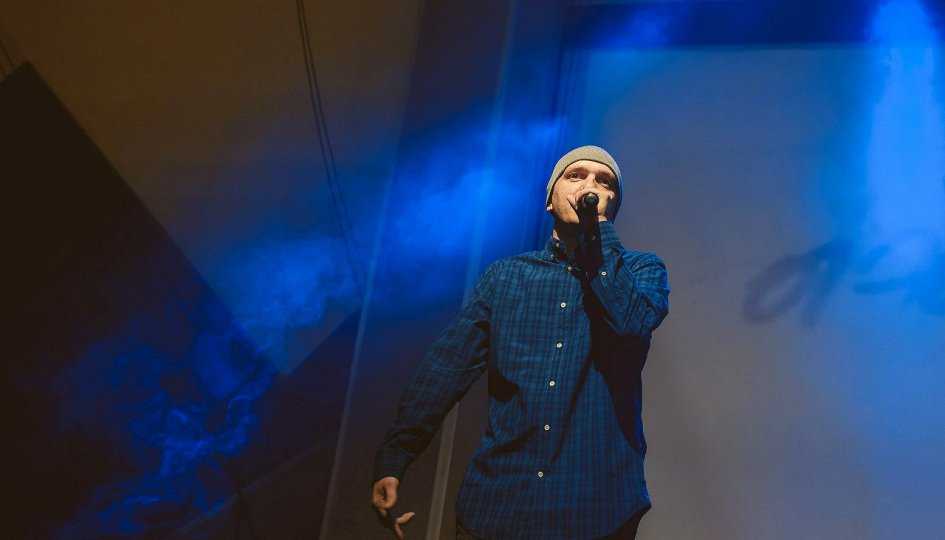 Концерты: Наум Блик