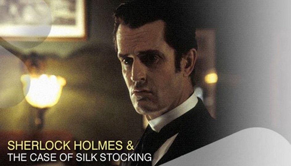 Кино: «Шерлок Холмс»