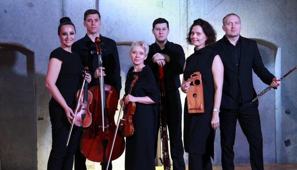 Концерты: «Возвращение в барокко»: «Музыка для нас»