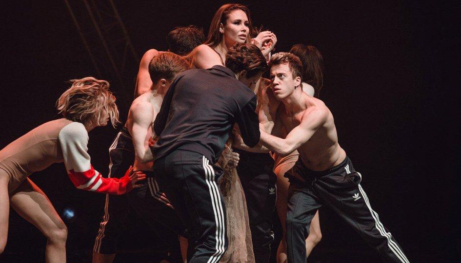 Концерты: «Bolero»: Ляйсан Утяшева