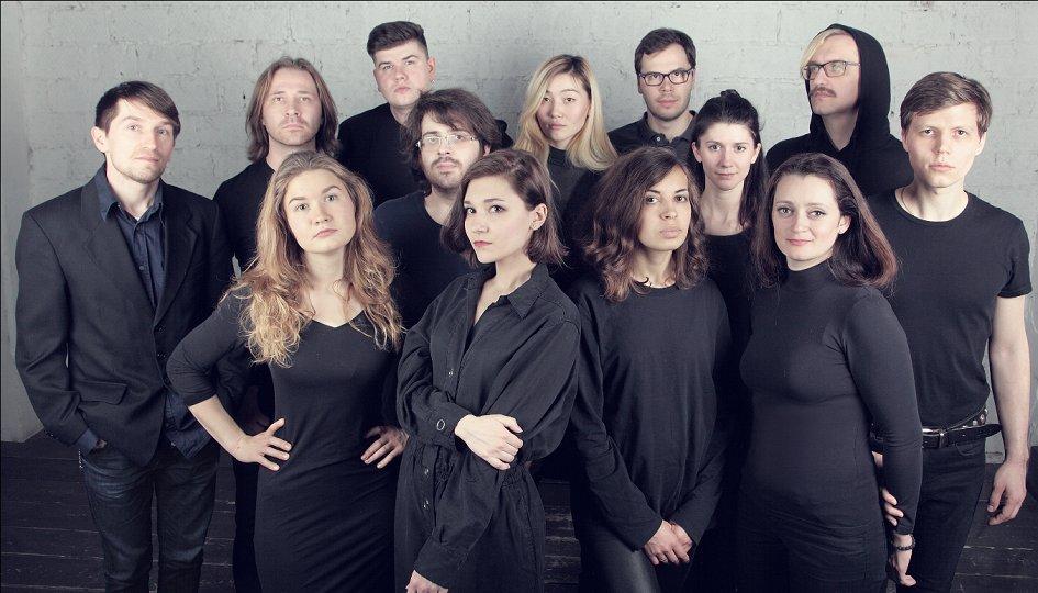 Концерты: «Moscow Music Week. Meta Pop Showcase»