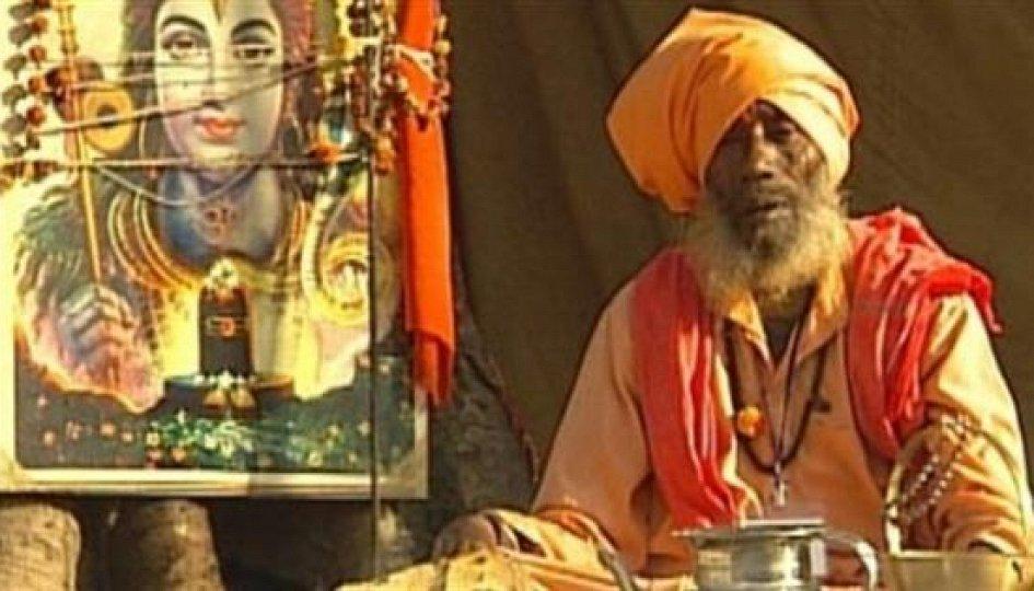 Кино: «Индийские йоги среди нас»