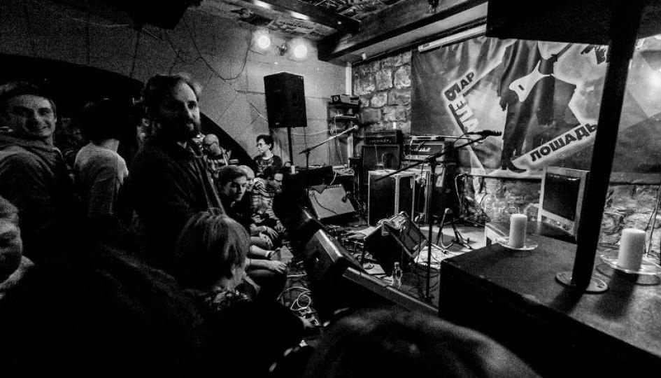 Концерты: «Ария» Tribute»: «Армада»