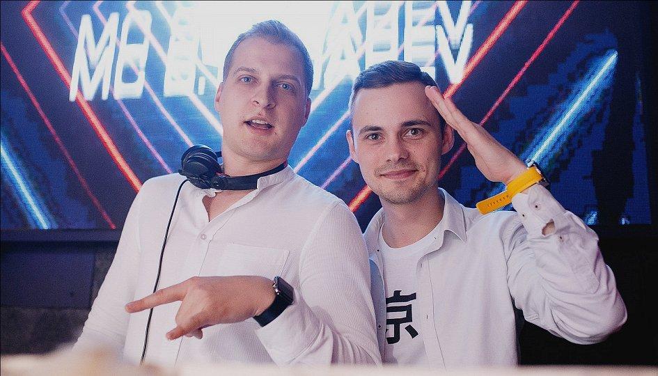 Концерты: «Ladies Night»: DJs Dyxanin, Xray, Kovalev