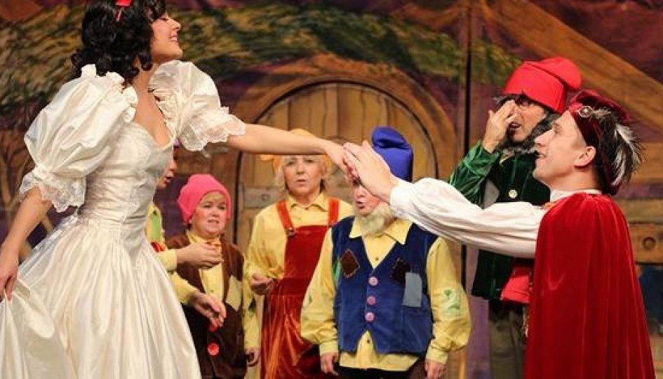 Театр: Белоснежка и семь гномов
