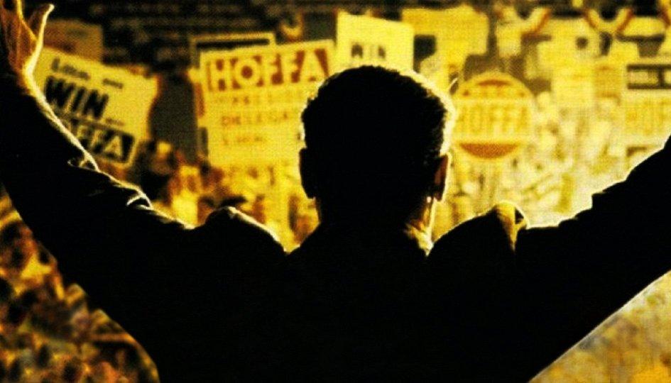 Кино: «Хоффа»