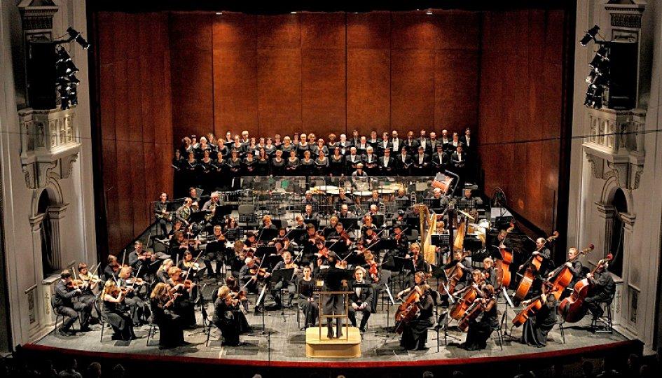 Концерты: Солисты Большого симфонического оркестра театра